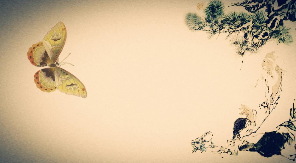 Rêves et taoïsme